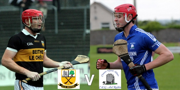 Ardrahan face Beagh in SHC