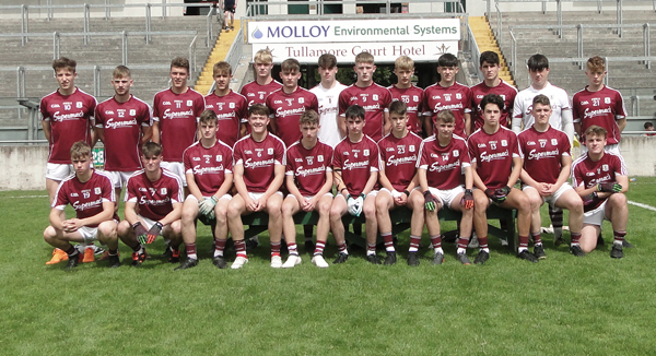 Galway Minor Panel that beat clare