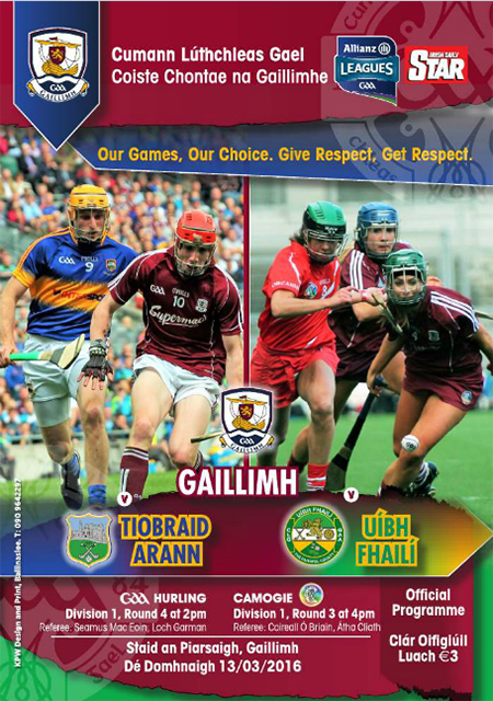 2016 Galway v Tipperary Allianz Hurling league